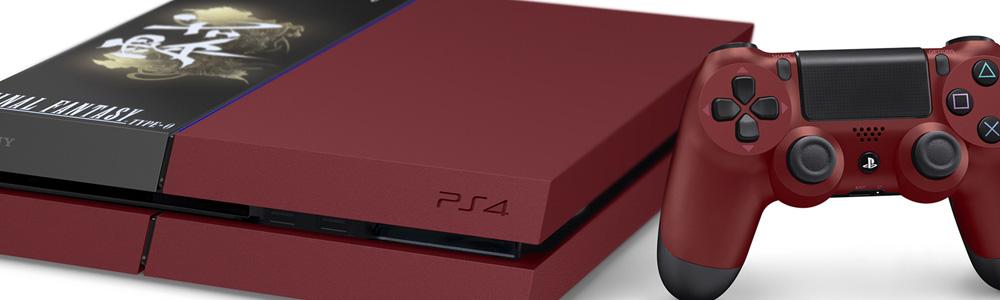PS4 Suzaku Limited Edition angekündigt