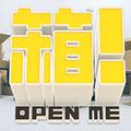 Open Me! – Wir haben in die Kiste geschaut