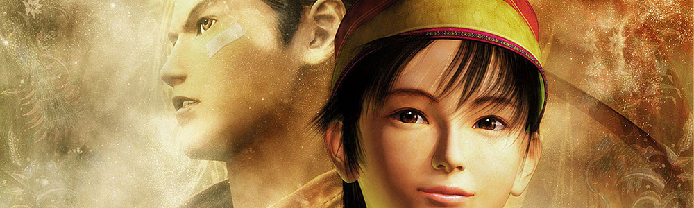 Sega deutet Shenmue Re-Release an
