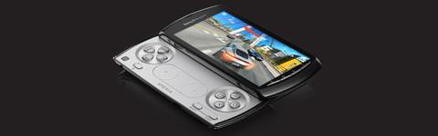 Plant Sony ein Xperia Play 2 Smartphone?