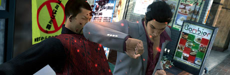 Yakuza: Dead Souls im Launch Trailer